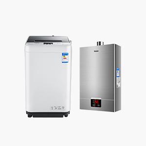 (波轮洗衣机+热水器)不拆机清洗